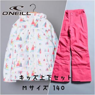 オニール(O'NEILL)の【新品】送料無料 キッズ 上下セット オニール スノーボードウェア パンツ(ウエア/装備)