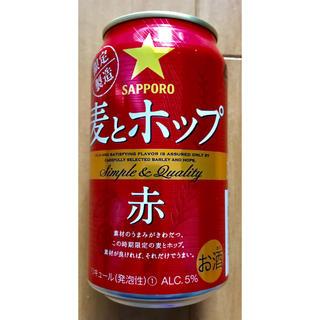 サッポロ(サッポロ)の麦とホップ  350mlx24   2ケース(リキュール/果実酒)