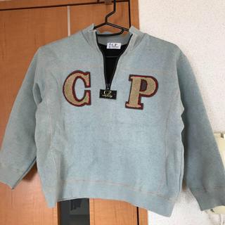 シーピーカンパニー(C.P. Company)の男の子 トレーナー(Tシャツ/カットソー)