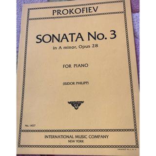 ぷいぷい33様専用 プロコフィエフ ソナタ3番とサンサーンス コンチェルト2番(クラシック)