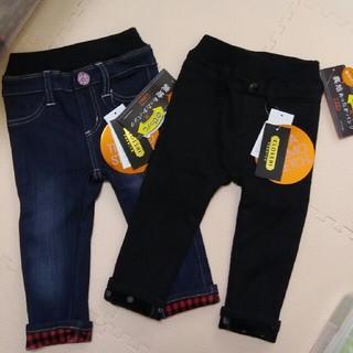 シマムラ(しまむら)のしまむら 裏地あったかパンツ 80サイズ セット(パンツ)
