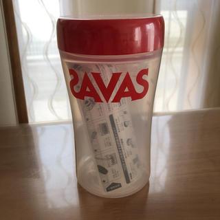 SAVAS プロテインシェイカー