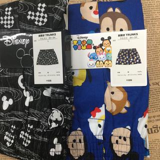 ディズニー(Disney)の【ディズニー】ミッキー &ツムツムトランクス 2枚セット(トランクス)