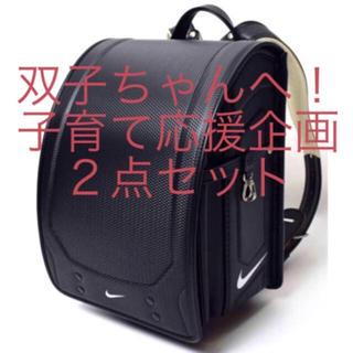 ナイキ(NIKE)のNIKE ランドセル 2点セット ブラック/セイル BZ9513-010 最安値(ランドセル)