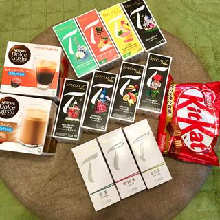 ネスレ(Nestle)のスペシャルT &ドルチェグスト&キットカットSET(茶)