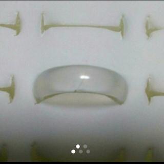 瑪瑙 指輪 14.5号 ②右下2天然石 メノウ(リング(指輪))