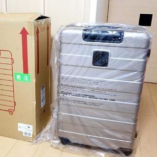 ムジルシリョウヒン(MUJI (無印良品))の新品未使用85L スーツケース 無印良品 MUJI to go セット(旅行用品)