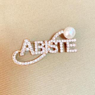 アビステ(ABISTE)のABISTE ブローチ(ブローチ/コサージュ)