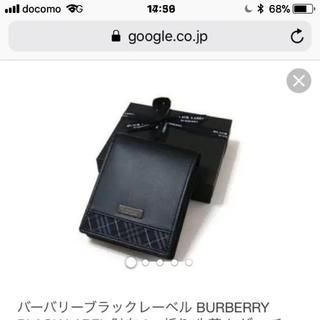 バーバリーブラックレーベル(BURBERRY BLACK LABEL)のBurberry BLACK LABEL 財布 未使用(折り財布)
