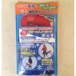 【未使用】キッズスノーハーネス スキー スノーボード(その他)