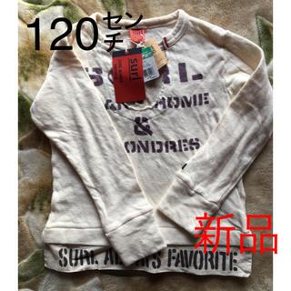 シュール(surl)のタグ付き 120 ロンT(Tシャツ/カットソー)