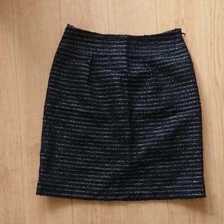 クチュールブローチ(Couture Brooch)のクチュールブローチ スカート(ひざ丈スカート)