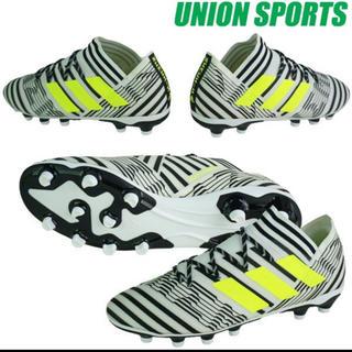 アディダス(adidas)のネメシス スパイク アディダス(サッカー)