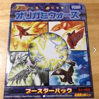タカラトミー(Takara Tomy)のオリガミウォーズ 聖天折紙戦士 ドラファミード (模型製作用品)