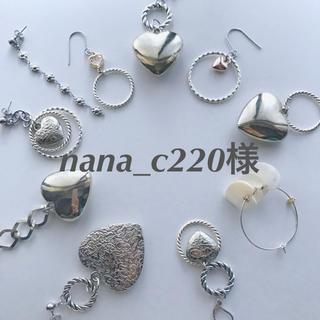 nana_c220様(ネックレス)