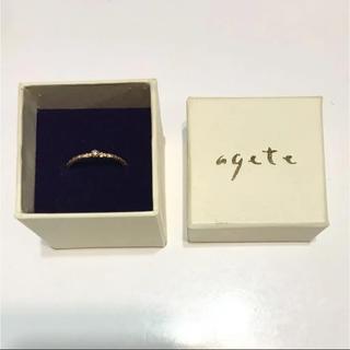 アガット(agete)のagete☆アガット リング13号(リング(指輪))
