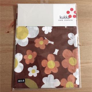 クッカ(kukkA)のkukka カフェカーテン(カーテン)