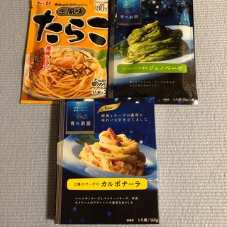 ニッシンセイフン(日清製粉)のみち様専用(麺類)