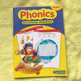 子供英語Phonics Grade1(洋書)