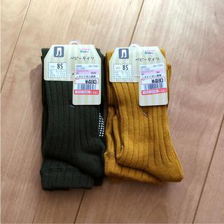 シマムラ(しまむら)の新品未使用 しまむら リブタイツ  85(靴下/タイツ)