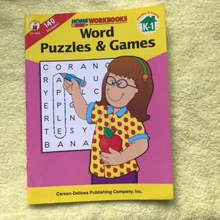 子供英語パズル&ゲーム(洋書)