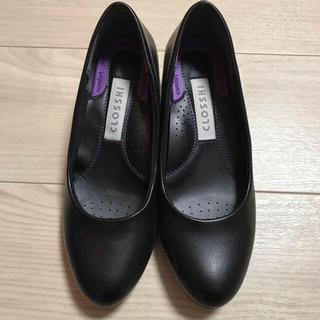 シマムラ(しまむら)の週末値下げ CLOSSHI  ブラック パンプス 22.5(ハイヒール/パンプス)