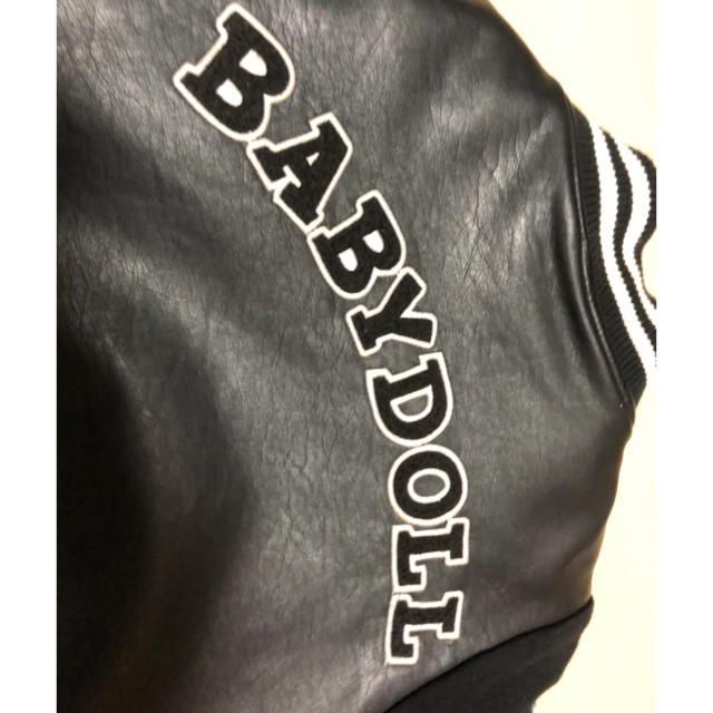 BABYDOLL(ベビードール)のbaby doll スタジャン キッズ/ベビー/マタニティのキッズ服男の子用(90cm~)(ジャケット/上着)の商品写真