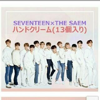 seventeen × thesame