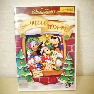 ディズニー(Disney)の動作確認済☆ミッキーのクリスマスカウントダウン(キッズ/ファミリー)