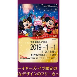 ディズニー(Disney)のカウントダウンディズニーリゾートラインきっぷ(その他)