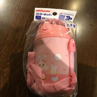 ミキハウス(mikihouse)の最終値下げ 新品 ミキハウス 水筒 ピンク(水筒)