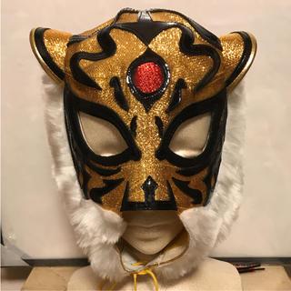 直筆サイン入り初代タイガーマスク矢切 プロレスマスク(格闘技/プロレス)