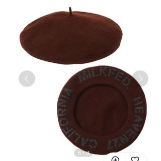 ミルクフェド(MILKFED.)のMILKFED. ロゴ ベレー帽(ハンチング/ベレー帽)
