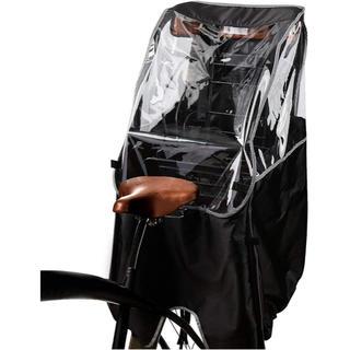 新品 自転車レインカバー 収納バッグ付(自動車用チャイルドシートカバー)