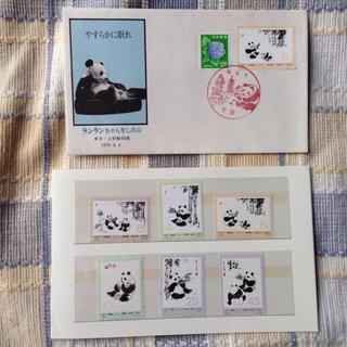 中国切手『オオパンダ』台紙付き(切手/官製はがき)