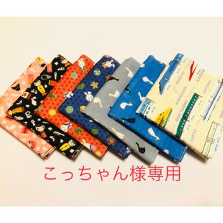 こっちゃん様専用◆4重ガーゼハンカチ 7枚セット◆(ハンカチ/バンダナ)
