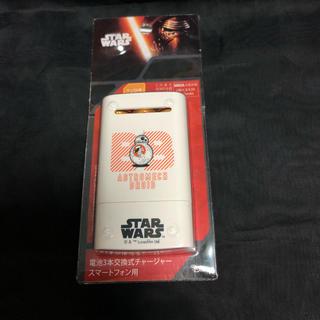 ディズニー(Disney)のstar wars BB8 スマートフォンチャージャー 電池 旅行 便利 新品(バッテリー/充電器)
