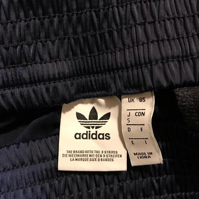adidas(アディダス)のアディダス ロングスカート レディースのスカート(ロングスカート)の商品写真