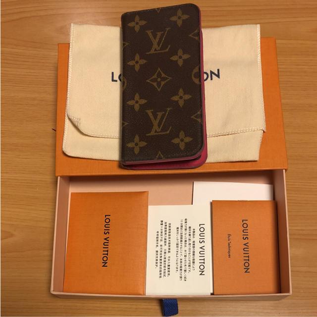 ルイヴィトン iphone7 ケース 三つ折 | iphone7 ケース アローズ