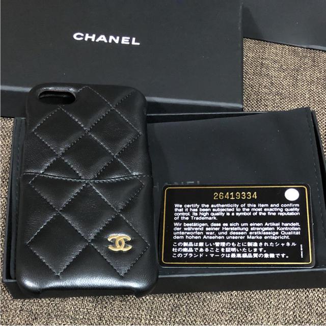 CHANEL - 未使用新品 CHANEL アイフォンケース iPhone 8 代官山限定の通販 by Hiro's shop|シャネルならラクマ
