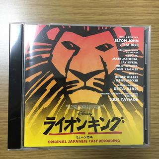 ディズニー(Disney)のライオンキング ミュージカル CD(その他)