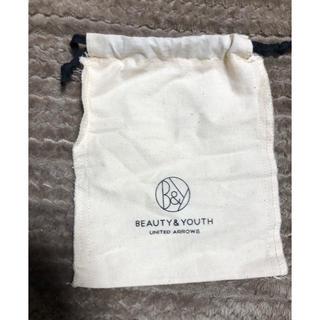 ビューティアンドユースユナイテッドアローズ(BEAUTY&YOUTH UNITED ARROWS)の巾着(ビューティーアンドユース/ショップ袋)(ショップ袋)