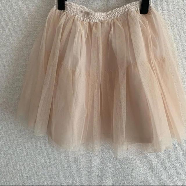 MERCURYDUO(マーキュリーデュオ)のマーキュリーデュオ チュールミニスカート レディースのスカート(ミニスカート)の商品写真