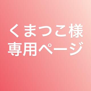 ♡新品未使用♡G H I 80 胸を小さく見せるブラ(ブラ)