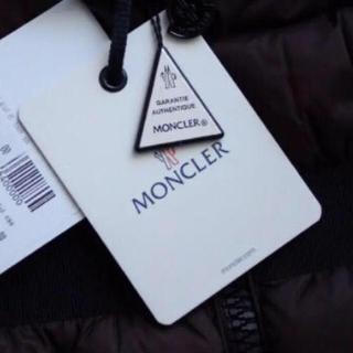 モンクレール(MONCLER)のモンクレール トライアングル(ダウンジャケット)
