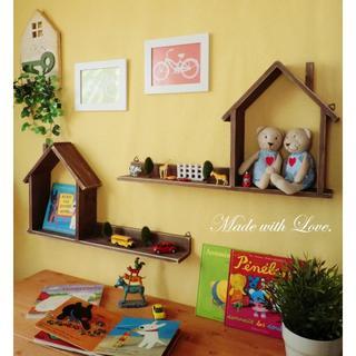 【お庭付きハウスシェルフ】2個セット/飾り棚/おうち型シェルフ/ハンドメイド(家具)