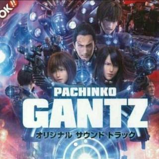 未開封 GANTZ サウンドトラック(映画音楽)