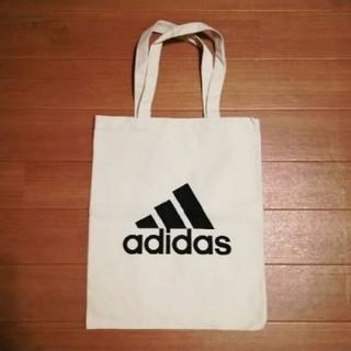 アディダス(adidas)の新品 adidas マルチバック(トートバッグ)