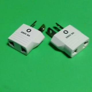 海外旅行用変換プラグ Oタイプ(変圧器/アダプター)
