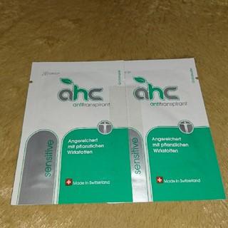 スイスミリタリー(SWISS MILITARY)のAHC swiss(制汗/デオドラント剤)